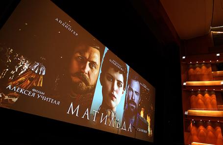 Фильм «Матильда» в первый день проката собрал около 40 млн. рублей