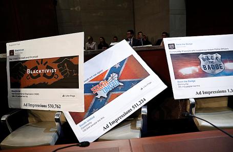 На слушаниях в Сенате США, посвященных вмешательству России в президентские выборы.