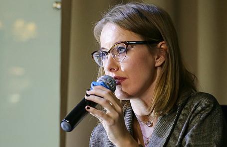 Ксения Собчак.
