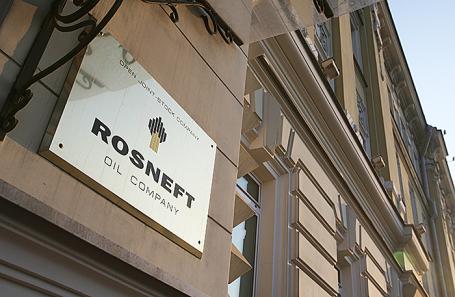 Кремль отказался мешаться  всуд между «Роснефтью» иАФК «Система»