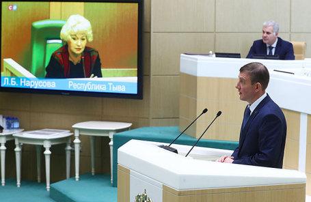 Избранный вице-спикером Совета Федерации РФ Андрей Турчак во время выступления на пленарном заседании Совета Федерации РФ.