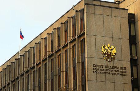 Здание Совета Федерации Федерального собрания РФ.