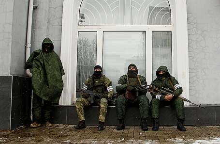 Луганск, 22 ноября 2017.
