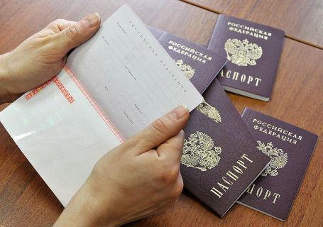 Бланки российских паспортов.
