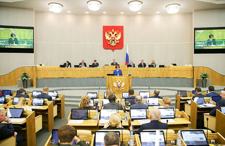 На пленарном заседании Государственной думы РФ.