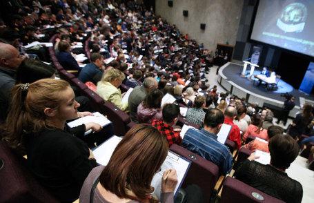 Географический диктант вБелГУ написали 300 белгородцев