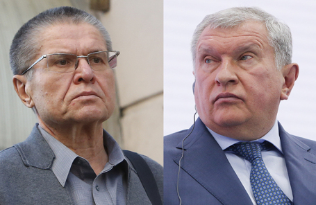 Алексей Улюкаев и Игорь Сечин.