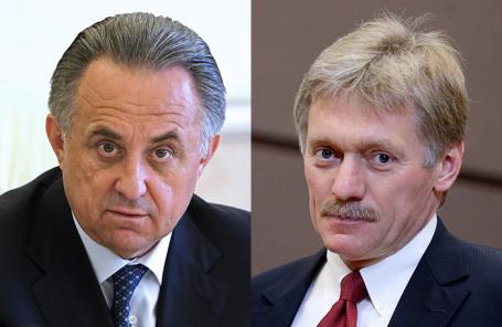 Виталий Мутко и Дмитрий Песков.