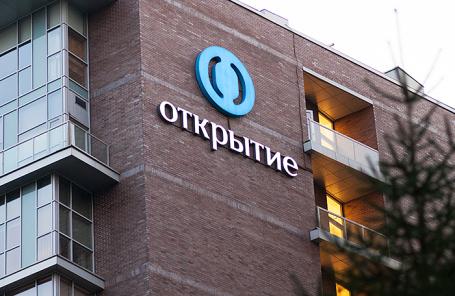 ЦБвернул в«Открытие» активы насумму 31 млрд руб.