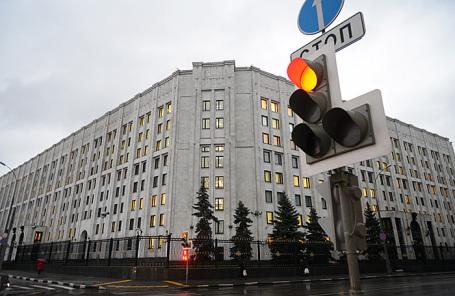 Здание Министерства обороны РФ на улице Знаменка.