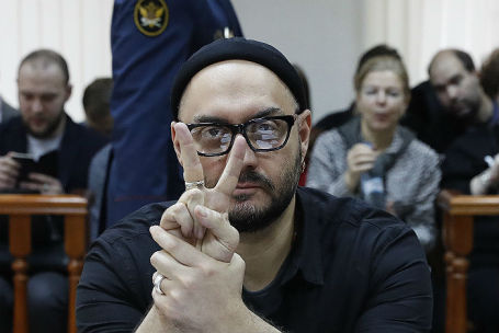 Режиссер Кирилл Серебренников, обвиняемый в мошенничестве в особо крупном размере, во время рассмотрения дела в Мосгорсуде.