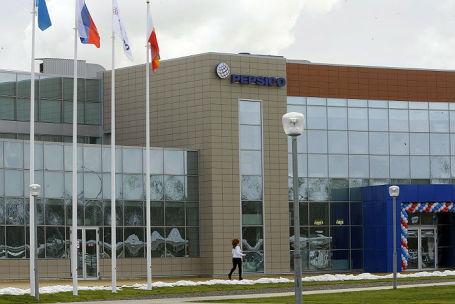 Завод PepsiCo по производству продуктов питания в Азове.