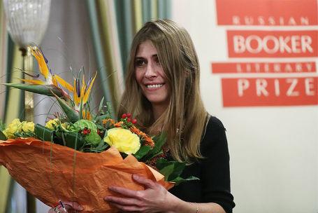 Александра Николаенко.