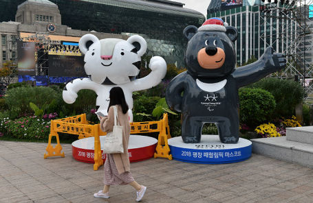 Талисманы зимних Олимпийских и Паралимпийских игр в Пхенчхане.