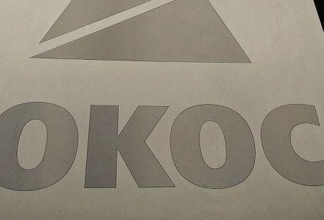 Владельцев акций ЮКОСа обвинили в«секретных выплатах» запоказания поиску против РФ