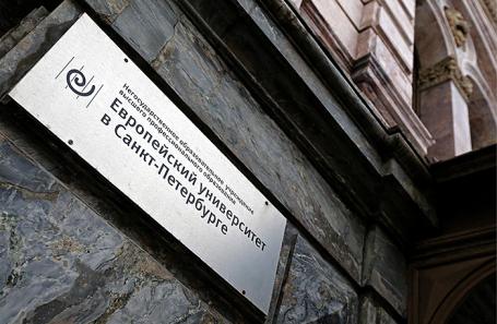 Студентам изНорвегии иШвеции дали три дня, чтобы покинуть Санкт-Петербург