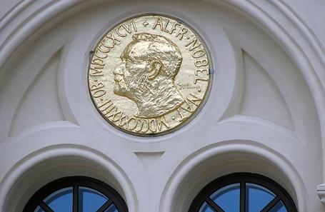 ВОсло 10декабря пройдет церемония вручения Нобелевской премии мира