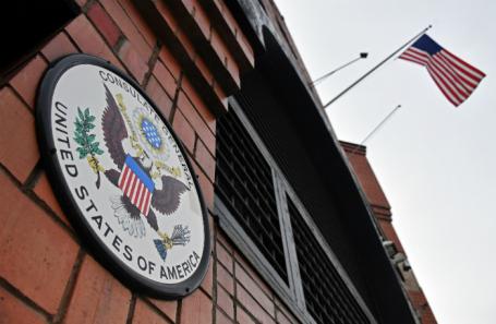 Здание генерального консульства США.