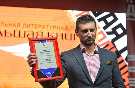 Писатель Лев Данилкин, получивший за книгу «Ленин. Пантократор солнечных пылинок» главную премию Национальной литературной премии «Большая книга». Москва, 12 декабря 2017.