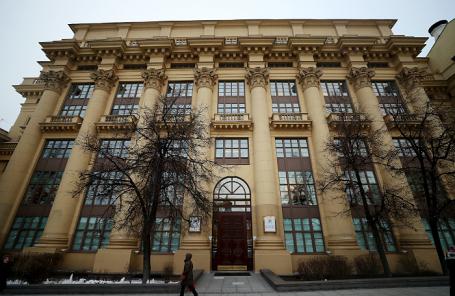 Здание АФК «Система» в Москве