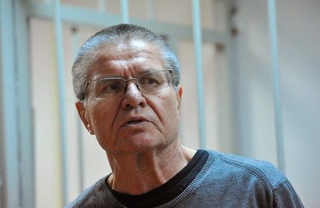 Бывший министр экономического развития РФ Алексей Улюкаев.