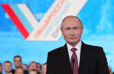 Президент России Владимир Путин во время выступления на «Форуме Действий» Общероссийского народного фронта.