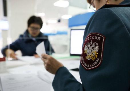 Инспекция Федеральной налоговой службы РФ в Белгороде,