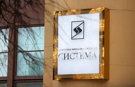 Евтушенков согласился платить «Роснефти» 100 млрд руб.