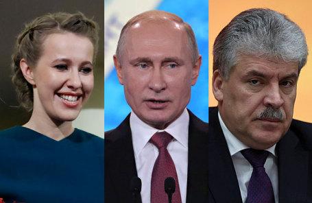 Ксения Собчак, Владимир Путин, Павел Грудинин.