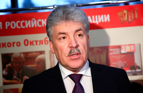 Директор подмосковного совхоза им. В.Ленина Павел Грудинин.