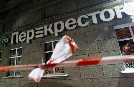 Супермаркет «Перекресток» на площади Калинина, где произошел взрыв.
