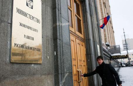 У входа в здание Министерства экономического развития РФ.