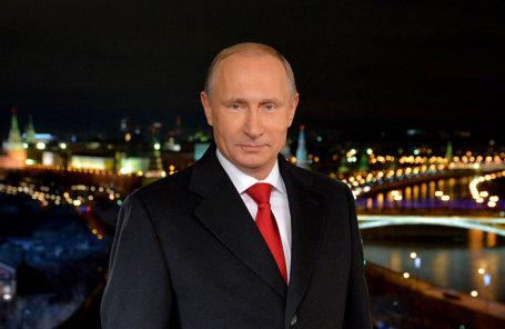 Новогоднее обращение В. Путина уже появилось вweb-сети