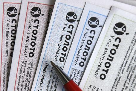 Коммунальщик изХакасии несмог спасти предприятие при помощи лотереи