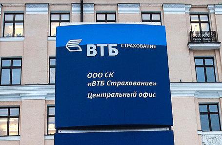 Возникла информация оскором объединении «ВТБ страхования» сСК «СОГАЗ»
