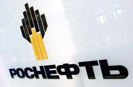 «Роснефть» отозвала жалобу навозмутивший еегазовый аукцион АЛРОСА