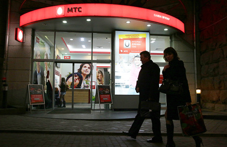 Салон сотовой связи МТС в Киеве.