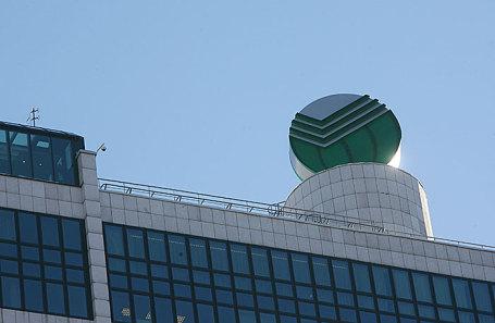 Сберегательный банк запустил собственного мобильного оператора в столице