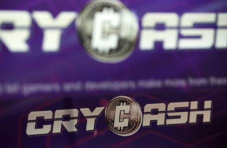 Во время Всемирного саммита блокчейна и криптовалют, организованного Международной децентрализованной ассоциацией криптовалют и блокчейна (IDACB), в Центре международной торговли.