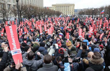 Митинг в поддержку российского лидера оппозиции Алексея Навального в Санкт-Петербурге.