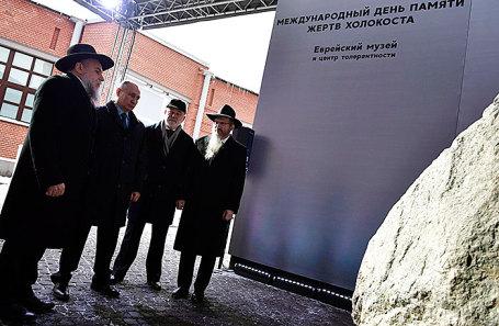 Президент России Владими Путин во время посещения Еврейского музея и центра толерантности, 20 января 2018.