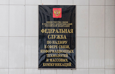 https://cdn.bfm.ru/news/maindocumentphoto/2018/01/31/roskom.jpg