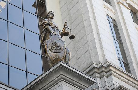 Здание Верховного суда.