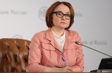 Эльвира Набиуллина.