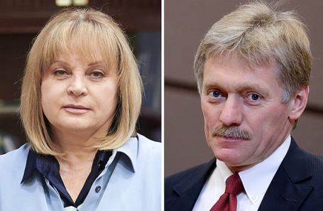 Элла Памфилова и Дмитрий Песков.