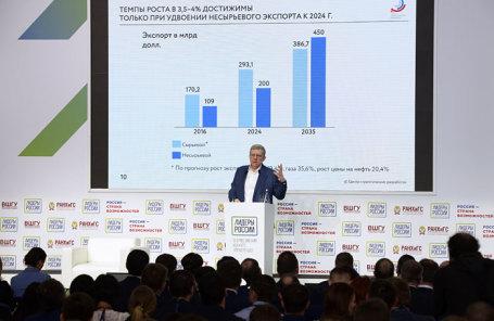 На конкурсе управленцев «Лидеры России» в Сочи.