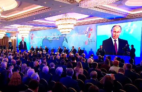 Президент РФ Владимир Путин принимает участие в работе отчётно-выборного съезда Российского союза промышленников и предпринимателей (РСПП).