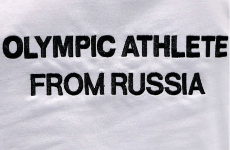 Надпись: «Олимпийский спортсмен из России».