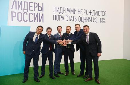 На церемонии закрытия финала конкурса управленцев «Лидеры России» в образовательном центре «Сириус».