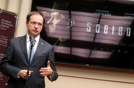 Министр культуры Владимир Мединский на презентации фильма «Собибор».